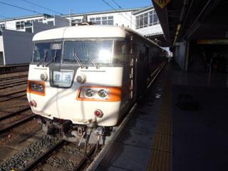 豊橋駅到着