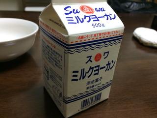 ミルクヨーカン