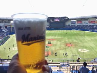球場ビール