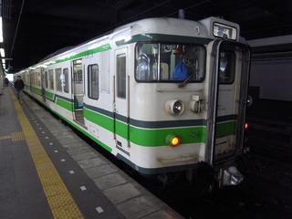 長岡駅に到着