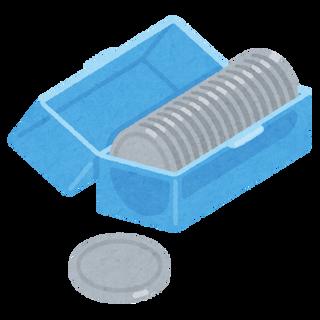 money_coin_case