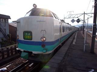 快速くびき野@新井駅