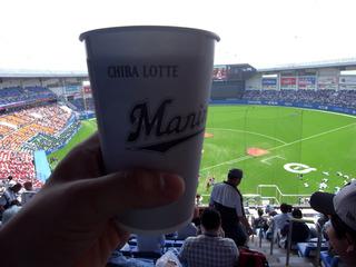 マリスタでビール