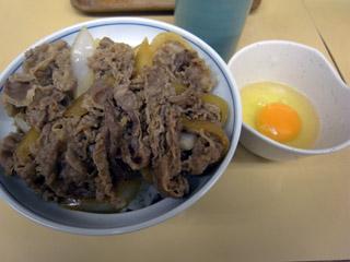 牛丼@サンボ