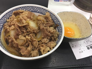 牛丼@吉野家拝島駅