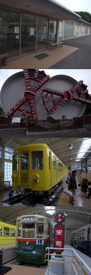 レトロ電車館