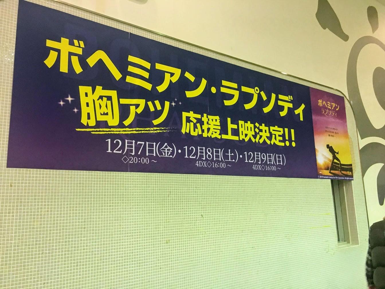 1e81fe73ed10f であるスベリー・マーキュリーことスベリー杉田さんがリーディングするということで、チケットも完売、みなさんすきですねぇ(含む私)