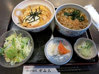 親子丼+ソバ