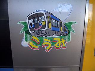 E200ロゴ