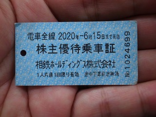 R1032003