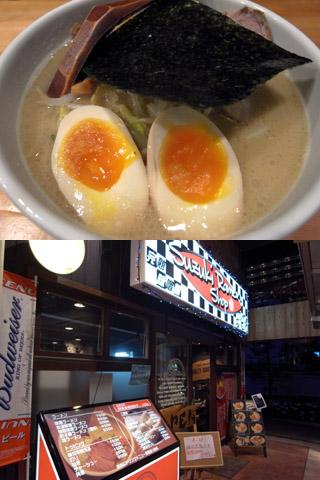 みそラーメン@鈴木味噌ラーメン店