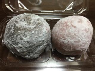 黒ゴマと乾燥イチゴ色