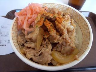 牛丼@すき家
