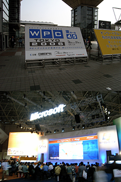 WPC2006