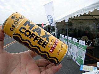 EVオフ マックスコーヒー