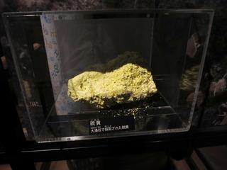 硫黄の結晶