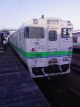 484e439f.jpg