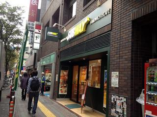 subway西口
