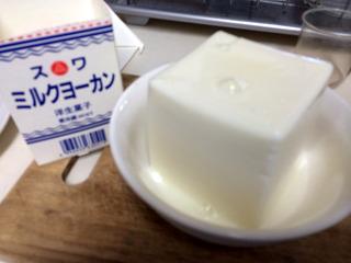 ドーン(ピンぼけ)