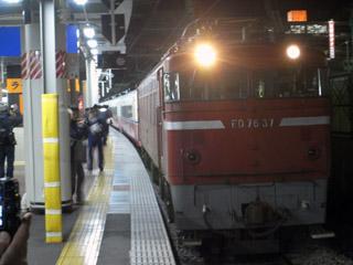 ムーンライト九州で出発