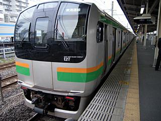 E217-東海道