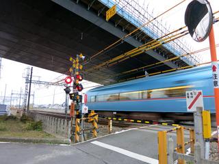 酒匂川2号橋小田急側