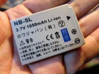 NB-5L