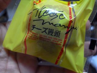 チーズ饅頭@新生堂
