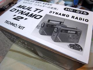 自作ラジオ