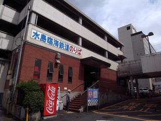 水島臨海鉄道倉敷駅