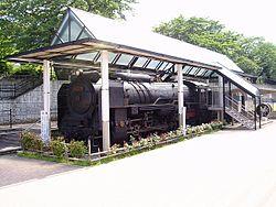 250px-Yamakita-D5270