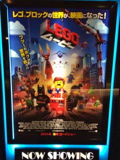 LEGO R