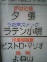 050806_1050~001.jpg