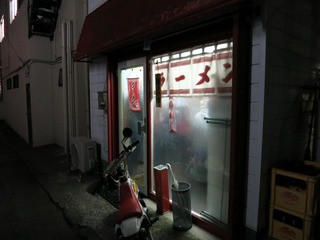 日の出商店