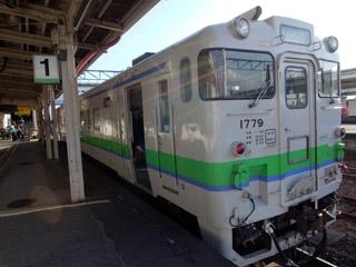 無事到着@滝川駅