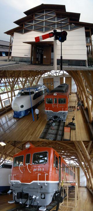 四国鉄道記念館