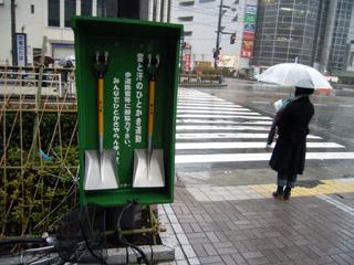 富山駅前雪かき