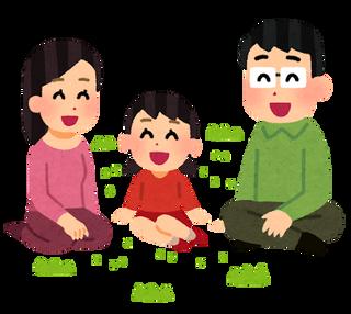 picnic_shiba_family_girl