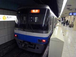 地下鉄で唐人町へ