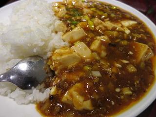 麻婆豆腐アップ
