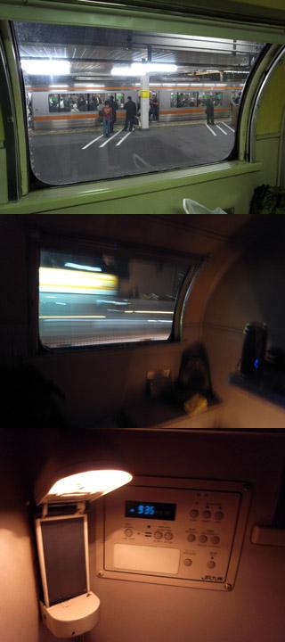 富士からの車窓