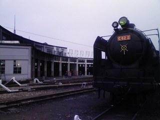 70e692b5.jpg