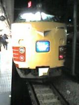 711d77da.jpg