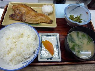 ホッケ焼き定食@青松食堂