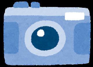 kaden_camera_compact