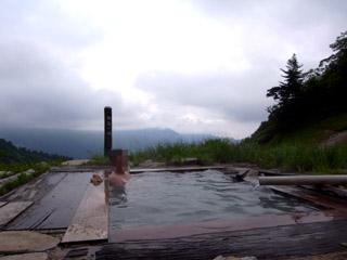仙気の湯にて