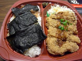 鶏竜田のり弁当