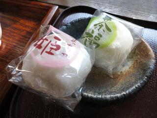 抹茶姫&茶福