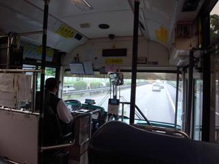バスでむかいます
