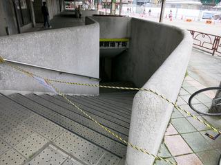 地下街は進入禁止